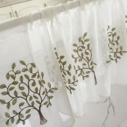 Rideau Blanc Motif végétal